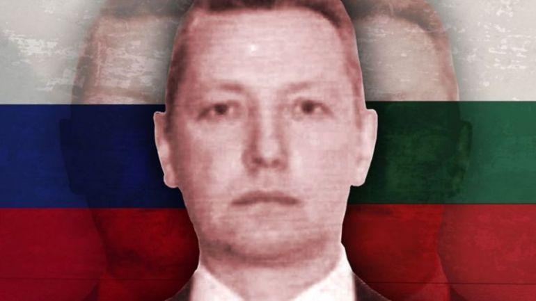 Офицерът от ГРУ Владимир Анатолиевич Русяев