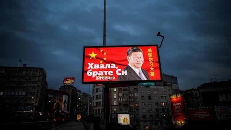 Билбордове с благодарности към Китай заляха Сърбия