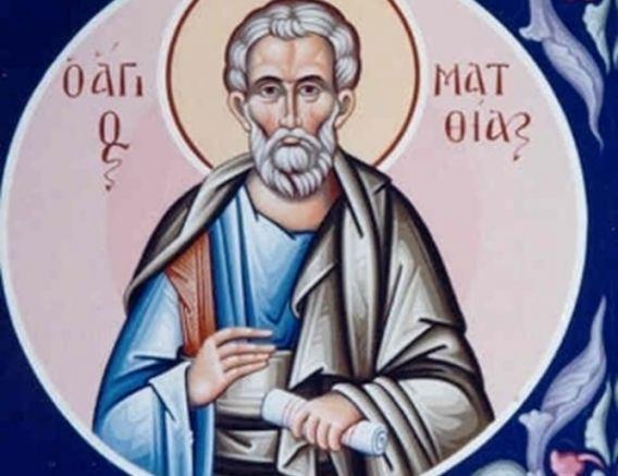 sv-matia Всемирното Православие - СВ. АПОСТОЛ МАТИЯ - СВИДЕТЕЛ НА ХРИСТОВАТА ИСТИНА