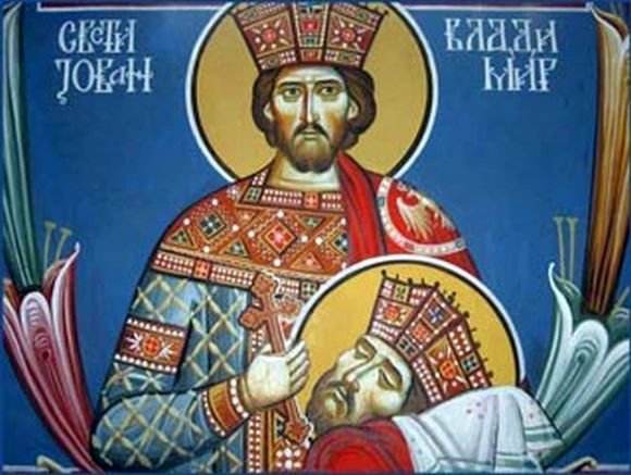Св. великомъченик Йоан Владимир, княз Български чудотворец - Фактор