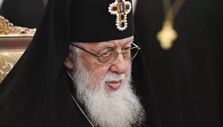 Патриарх Илия Втори