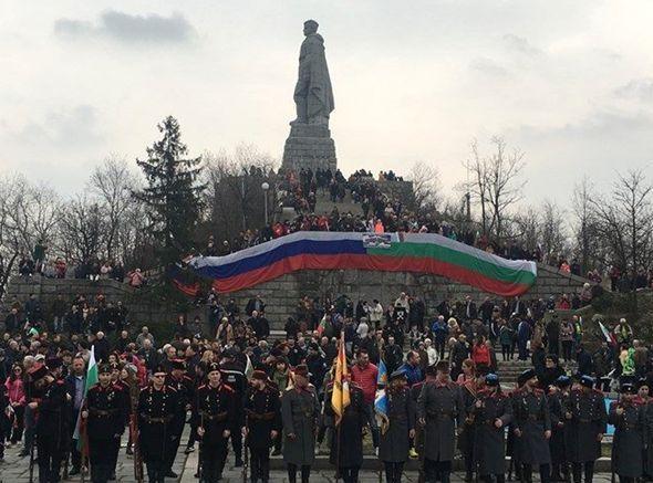 Русофили оскверниха на 3 март българското знаме в Пловдив