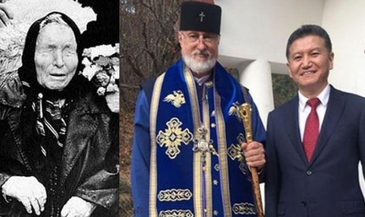 Кирсан Илюмжинов с бившия игумен на Роженския манастир владика Йоан
