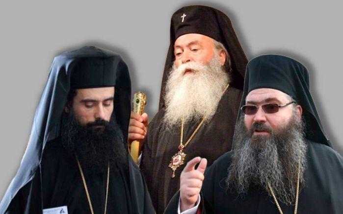 Владиците Данаил, Гавраил и Йоан