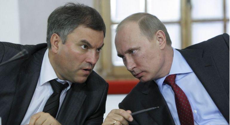 Вячеслав Володин и Владимир Путин