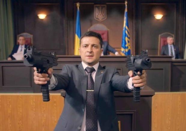 Зеленски в ролята на президента Голобородко - разстрелва Върховната Рада