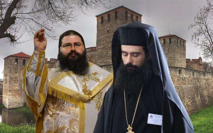 Претендентите за Видинска епархия