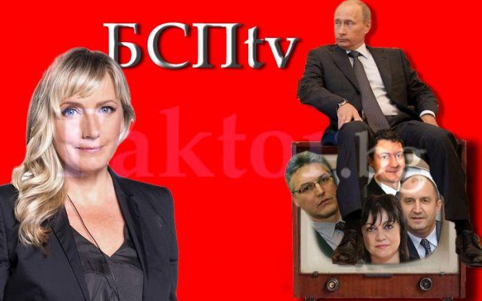 Под зоркия поглед на др. Путин