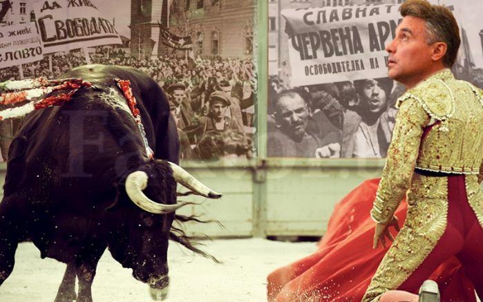 Укротителят на дебилния бик