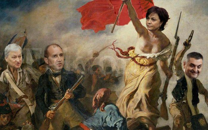 Майката на революцията