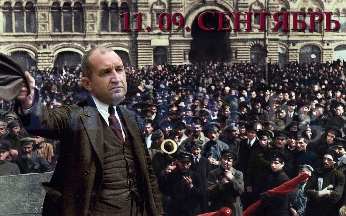 100 години по-късно - ще се превърне ли Радев в новия Ленин