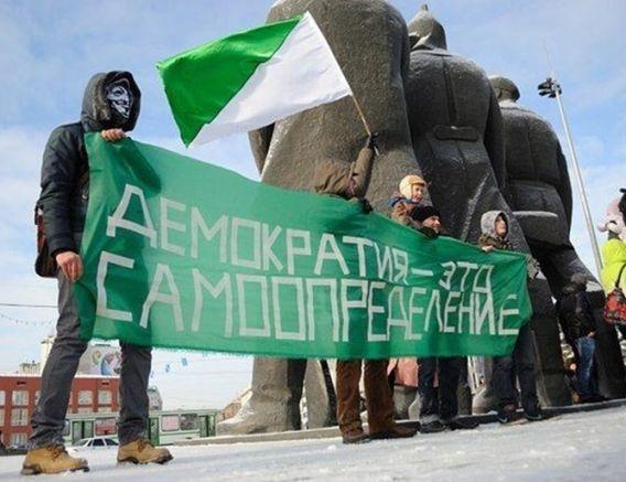 И сибиряците искат независимост
