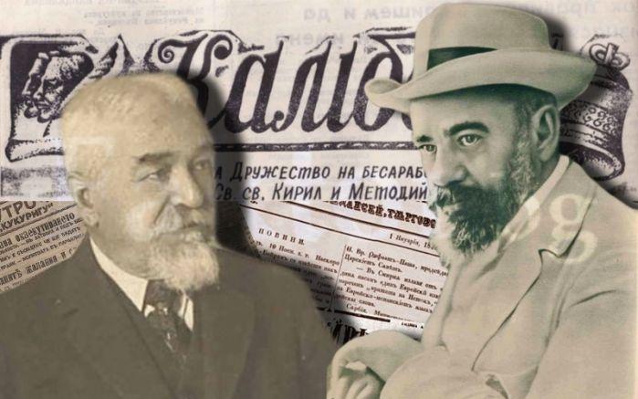 Титанът Славейков и рисофилът Бобчев