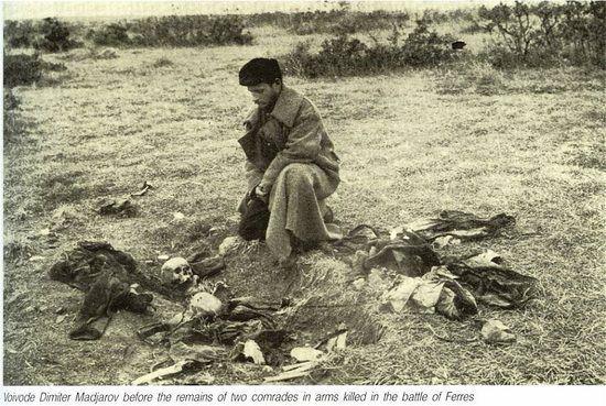 Димитър Маджаров, снимка Изгубената България