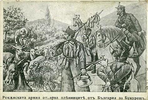 Резултат с изображение за Румъния обявява война на Австрия