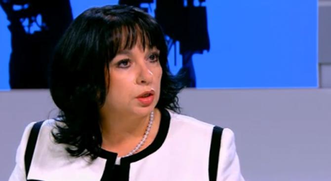 министър Теменужка Петкова