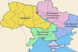 Usa Today Publikuva Karta Na Ukrajna Bez Krim Faktor