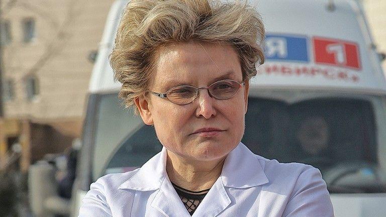 Елена Малишева