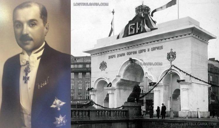 Иван Балабанов - създателят на Лъвов мост