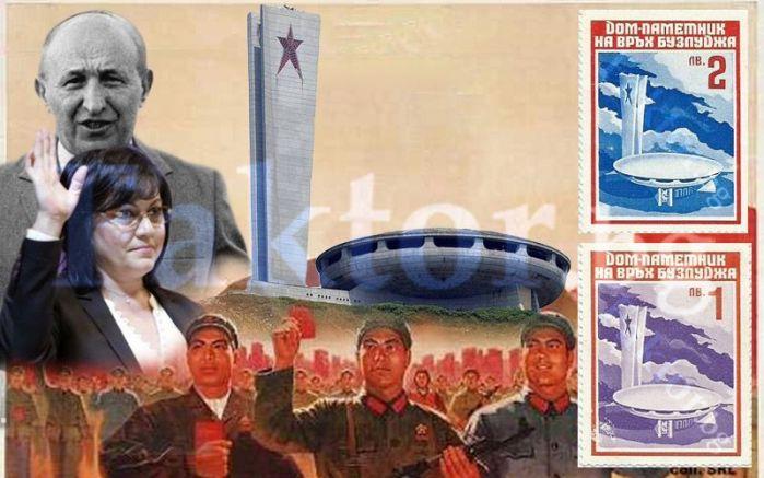 Паметника е построен с продажбата на пощенски марки