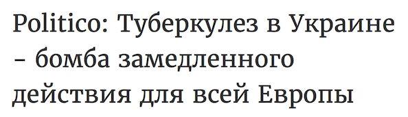 propaganda_rus_3.jpg
