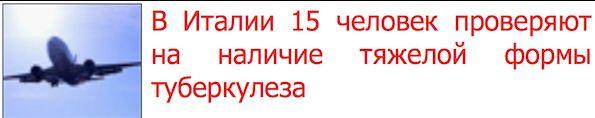 propaganda_rus_5.jpg