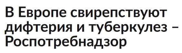 propaganda_rus_6.jpg