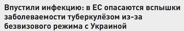 propaganda_rus_7.jpg