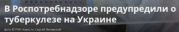 propaganda_rus_8.jpg