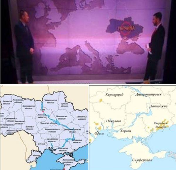 ukraina_btv.jpg
