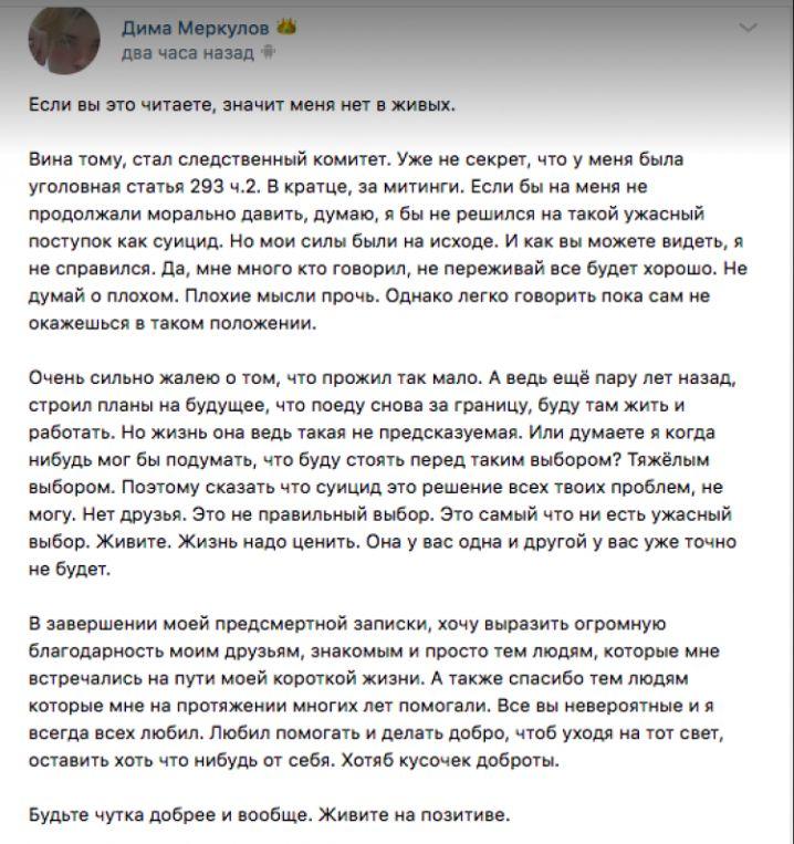belarus_pismo.jpg