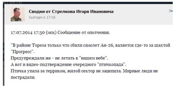 buk_rusia.jpg