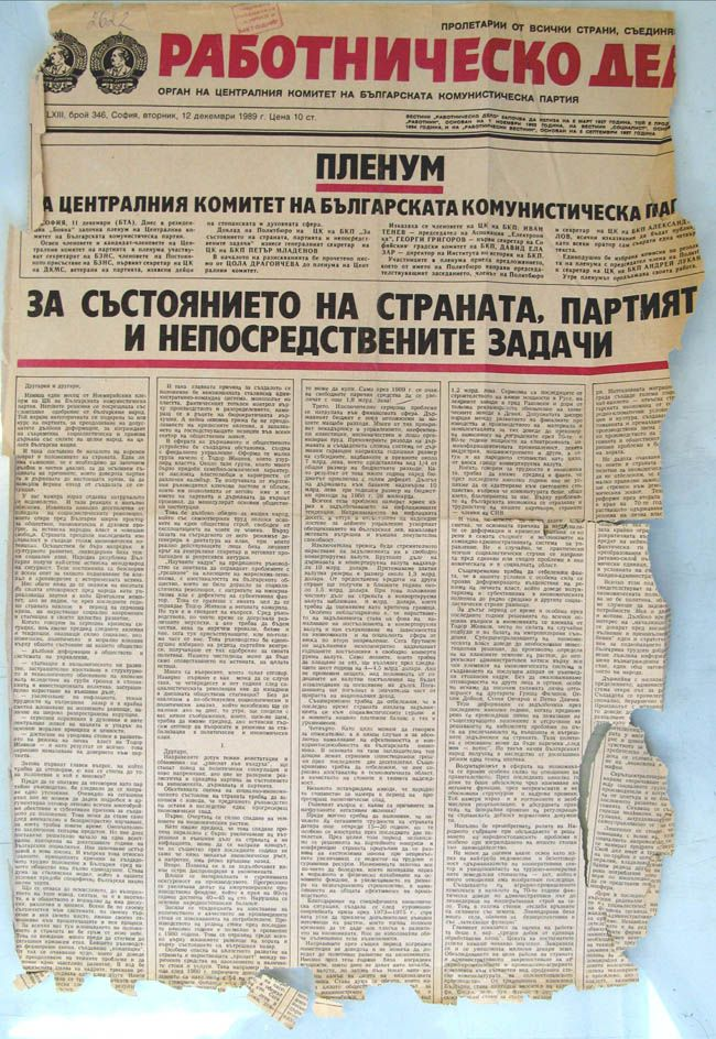 DS-Mladenov-dek-1989_1.jpg