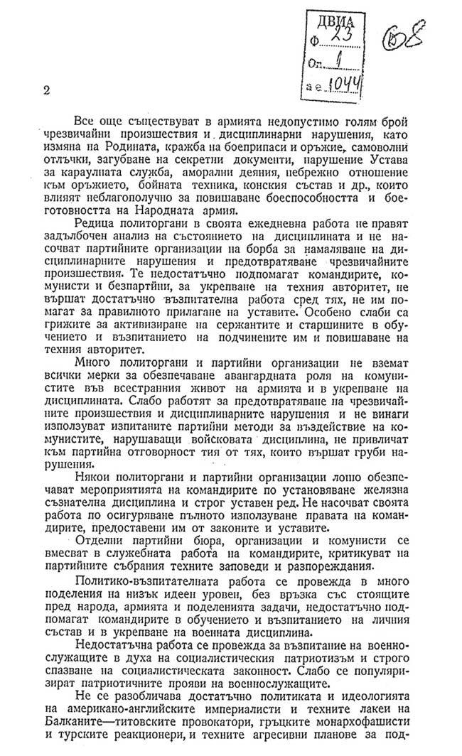 ds_Armia-1952_002.jpg