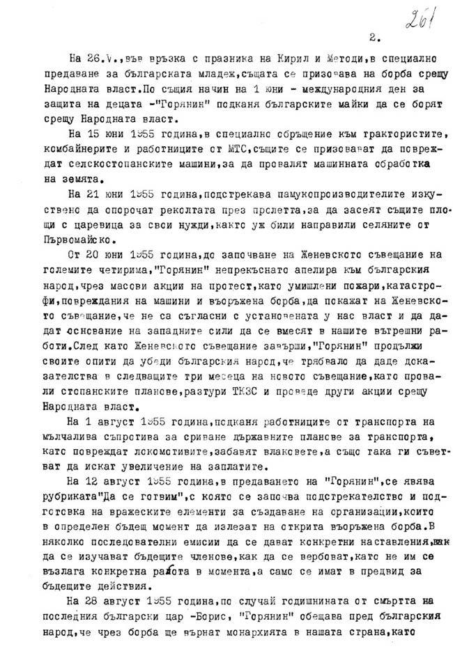 ds_Gorianin-1956_002.jpg