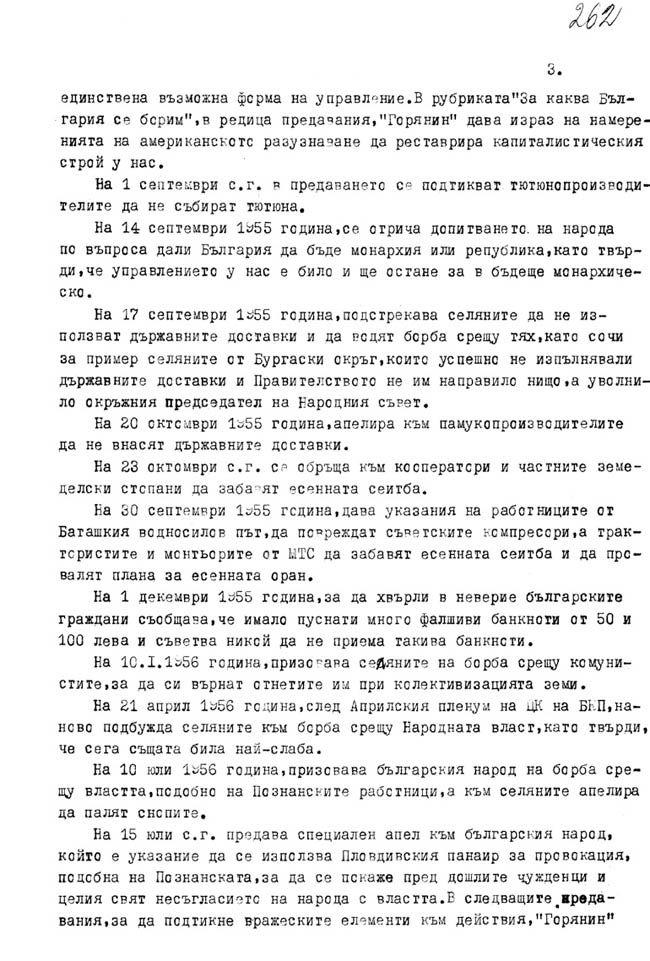 ds_Gorianin-1956_003.jpg