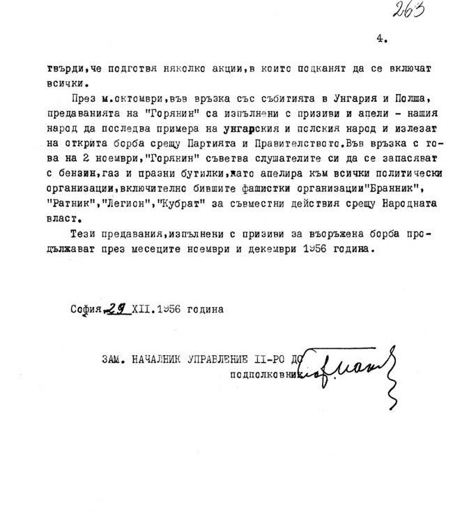ds_Gorianin-1956_004.jpg
