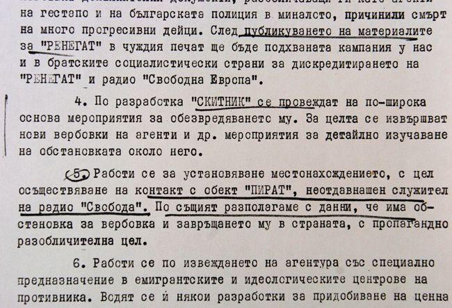 georgi_markov4.jpg