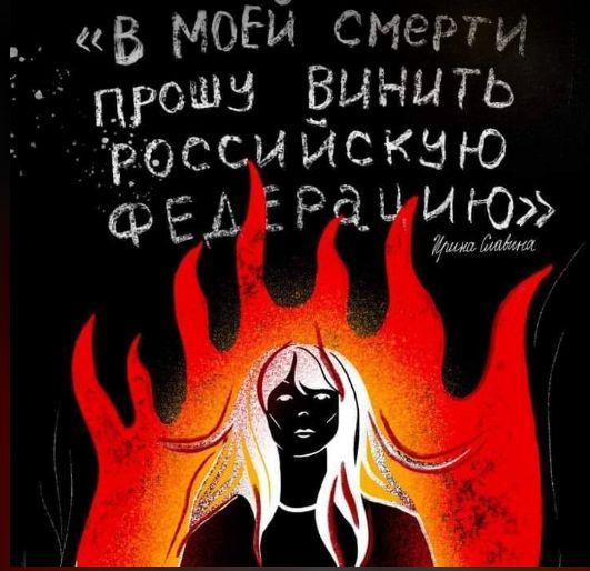 irina_slavina1.jpg