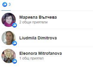 ivanov_mitrofanova.jpg