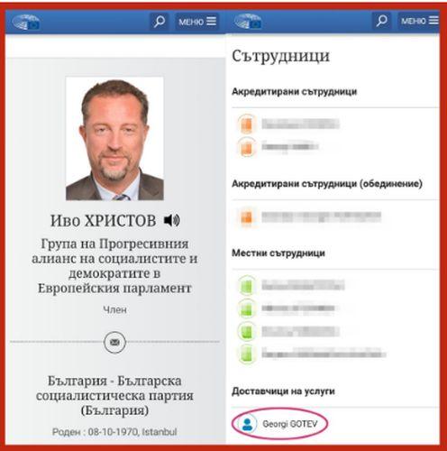 ivo_hristov_gotev.jpg