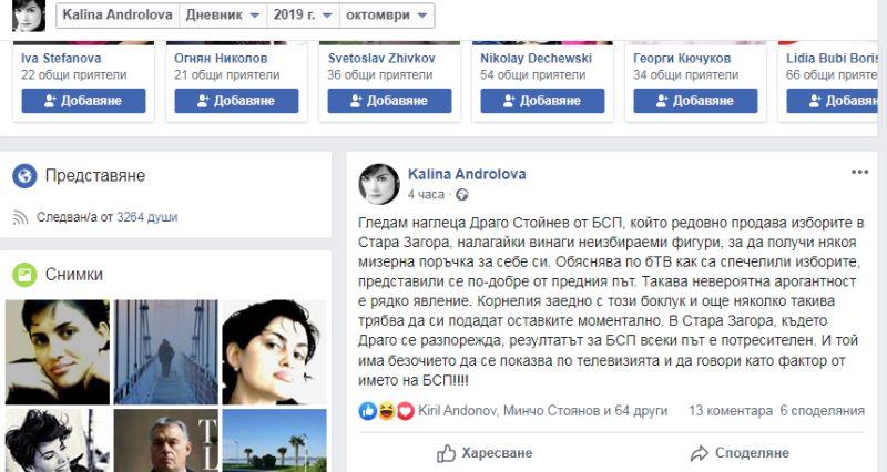 k_androlova_post.jpg