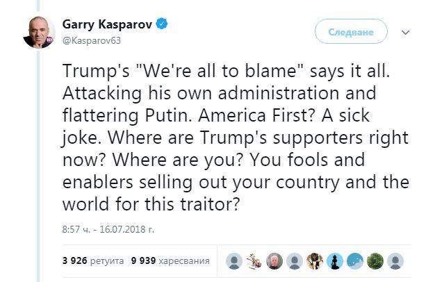 kasparov_post.jpg