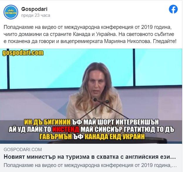 m_nikolova_smiah.jpg