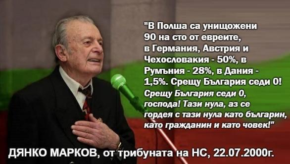 markov_parlament.jpg