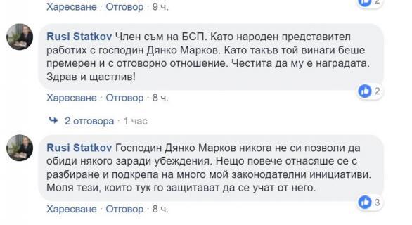 markov_statkov.jpg