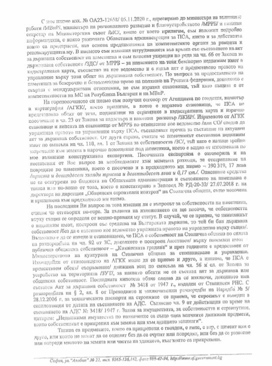 mocha_pismo2.jpg