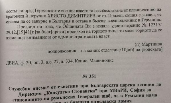prilep_perev15.jpg