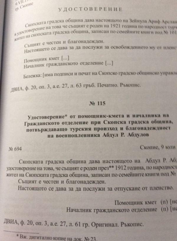 prilep_perev9.jpg