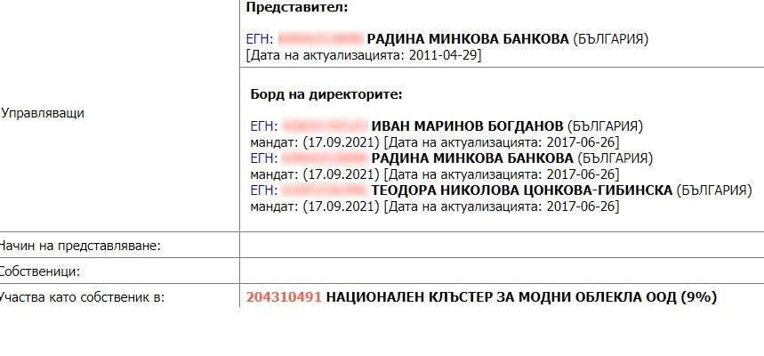 radina_bankova1.jpg